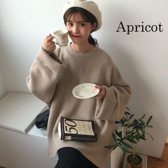 【即納】【送料無料】ゆったりソフト♡ ラウンドネック ニット オーバーサイズ トップス