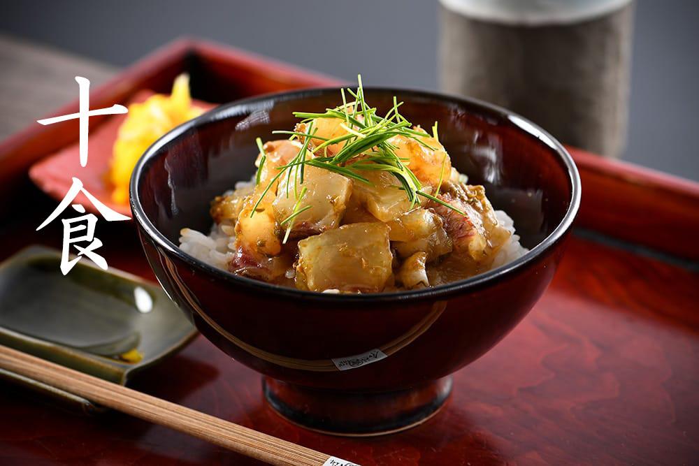 敦賀真鯛めしの素10食セット
