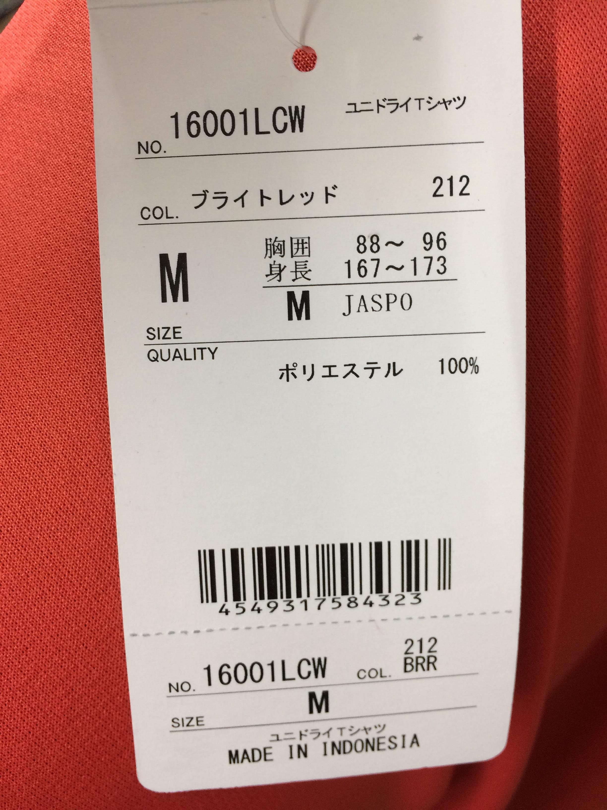 ヨネックス ユニドライTシャツ 16001LCW - 画像3