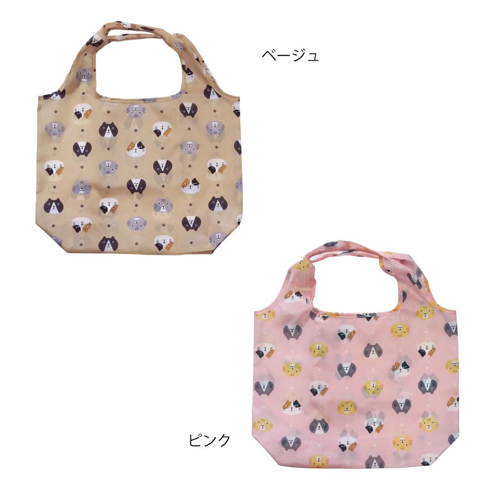 猫エコバッグ(ぽってりニャンコ)全2種類