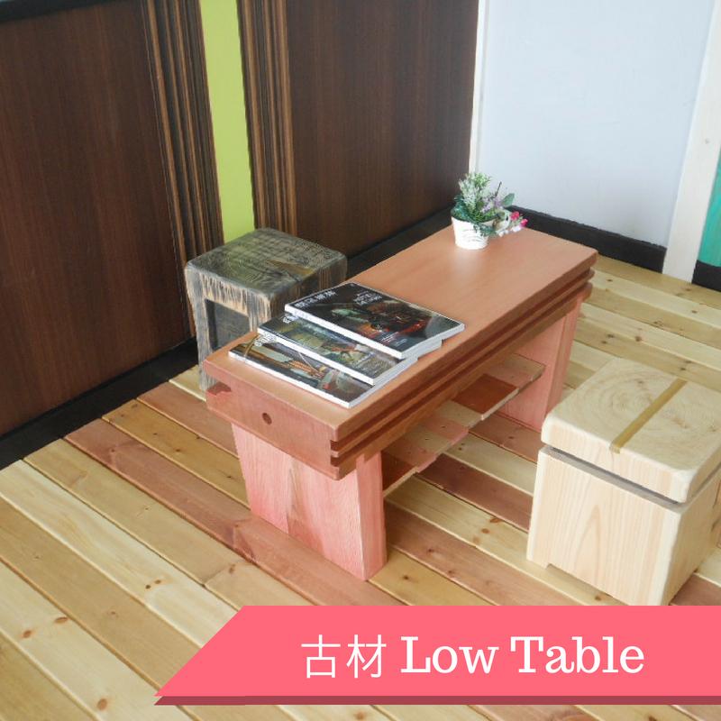 古材 ローテーブル03 - 画像1