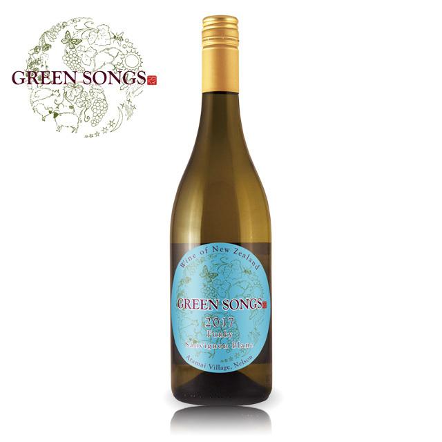 Green Songs Atamai Funky Sauvignon Blanc 2017 / グリーンソングス アタマイ ファンキー ソーヴィニヨンブラン
