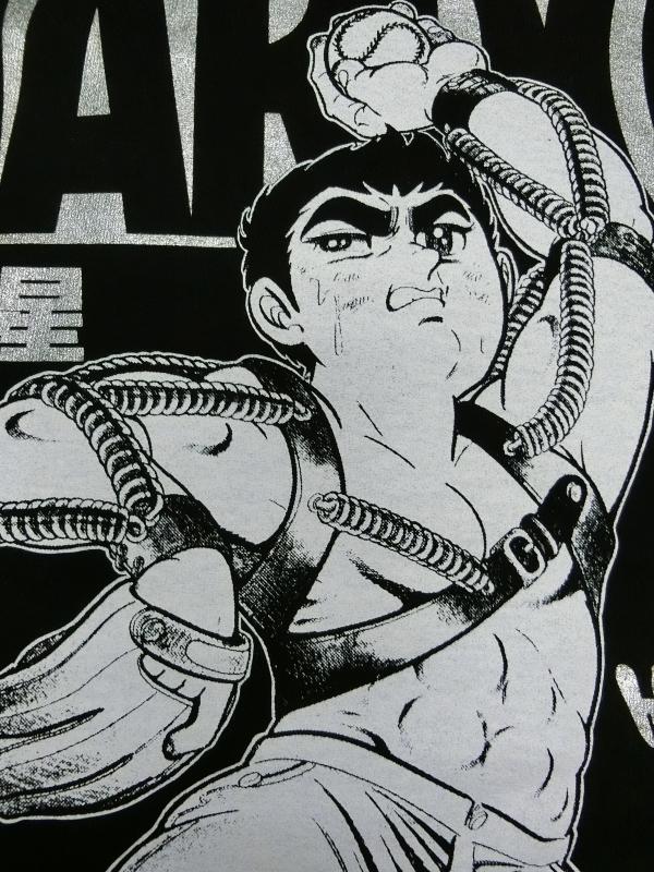 巨人の星  大リーグ養成ギプス  (エキスパンダーブラック)  / ハードコアチョコレート