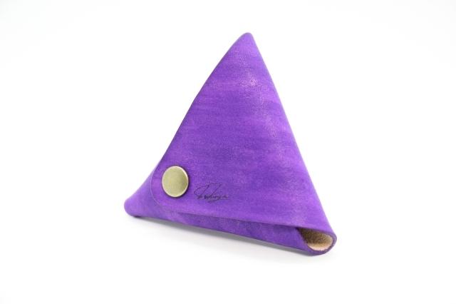 美しい三角コインケース(すみれ)