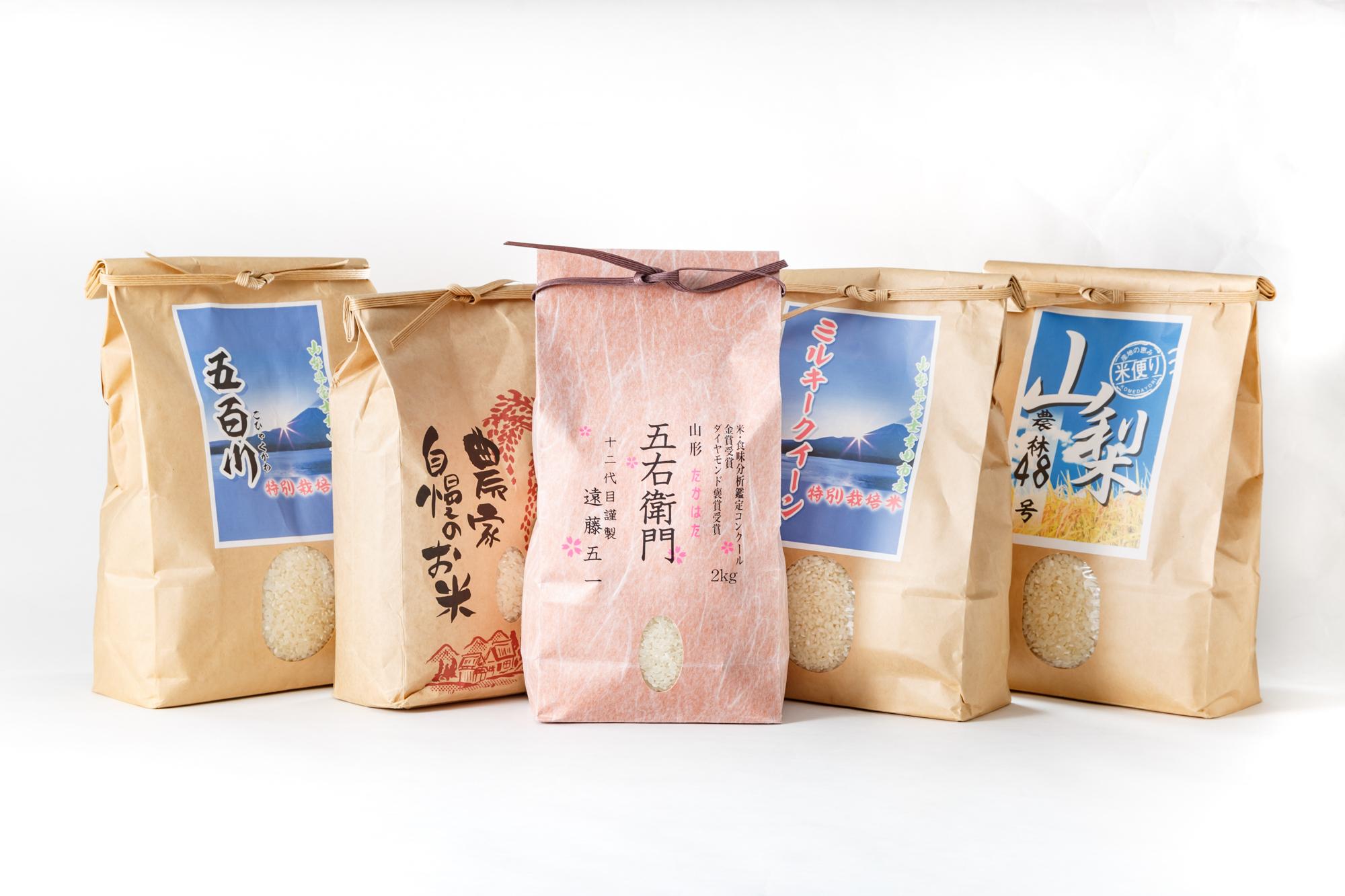 【雪若丸】日本一の米を作る遠藤五一さん栽培 特別栽培米 2kg