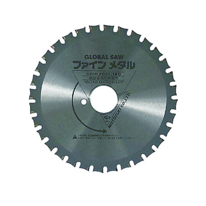 グローバルソー 鉄筋用 チップソー FD-122 (5枚入り)