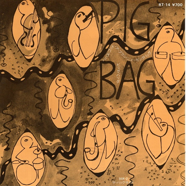 【7inch・英盤】ピッグバッグ / パパズ・ゴット・ア・ブラン・ニュー・ピッグバッグ