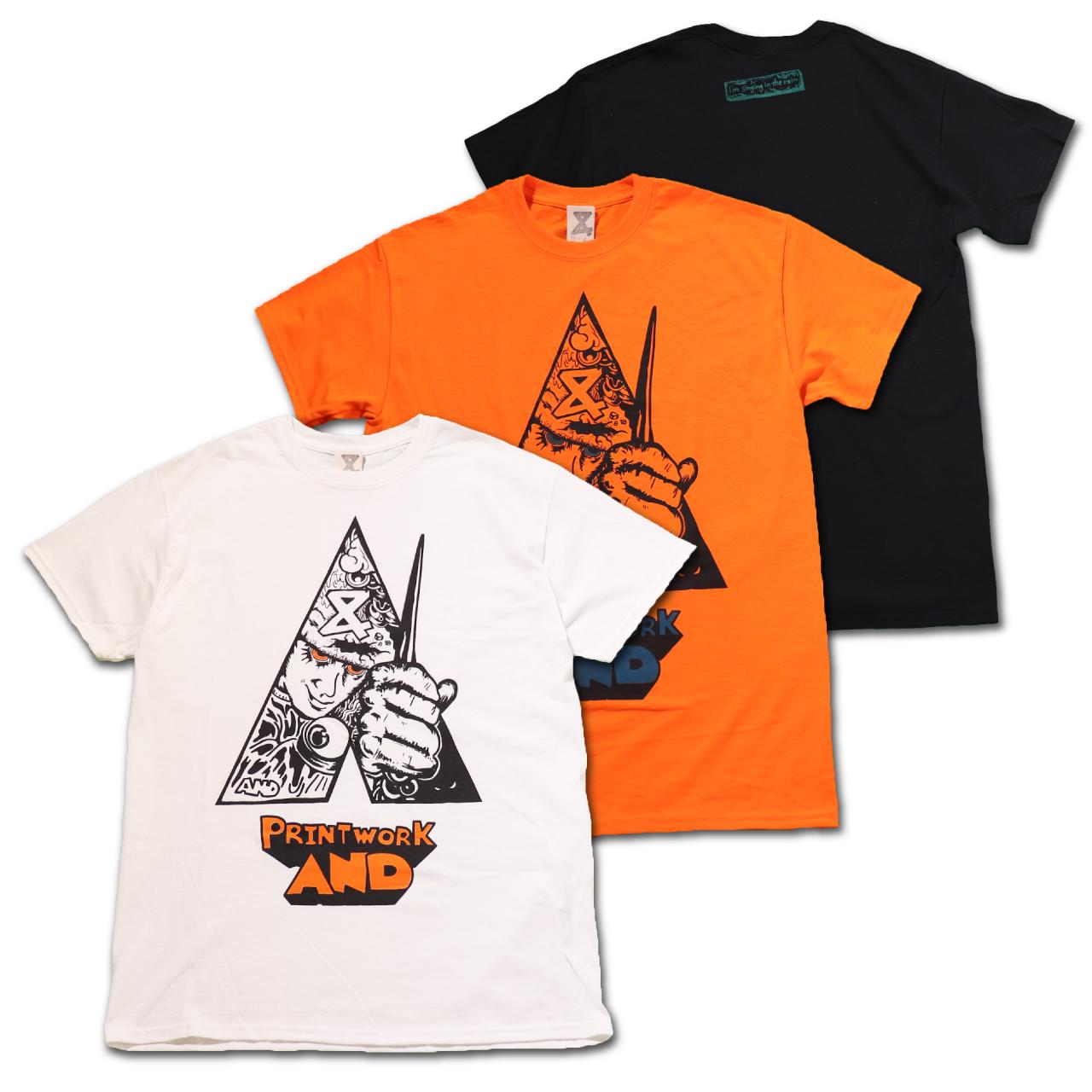 Ultra-violence Tshirts