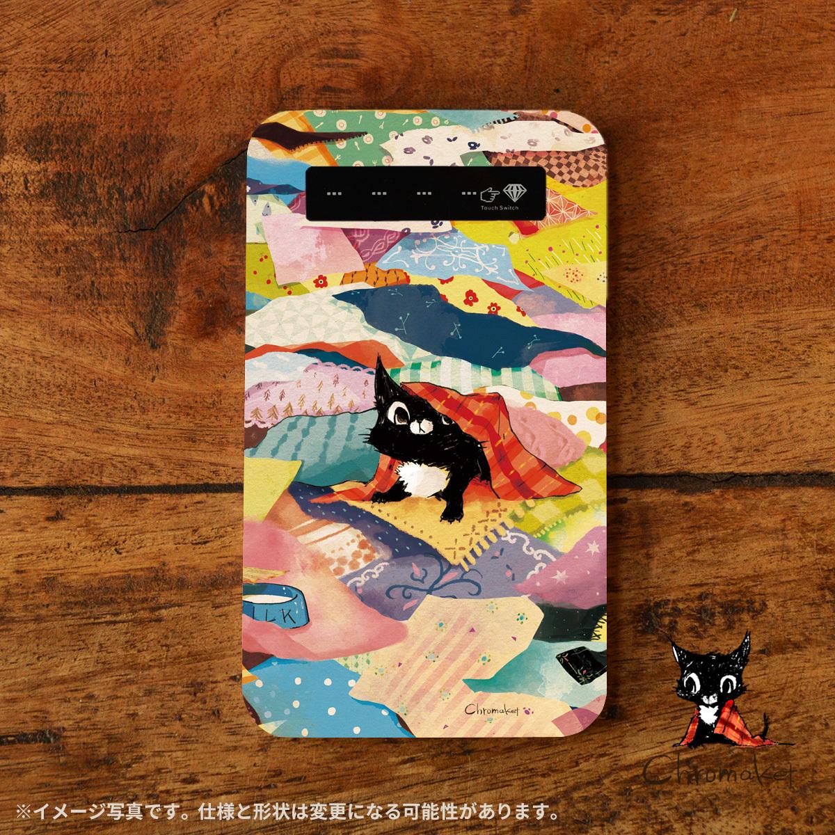 iphone モバイルバッテリー かわいい スマホ 充電器 持ち運び モバイルバッテリー 可愛い iphone 携帯充電器 アンドロイド かわいい 猫 ねこ ネコ カラフル chro/Chromaket