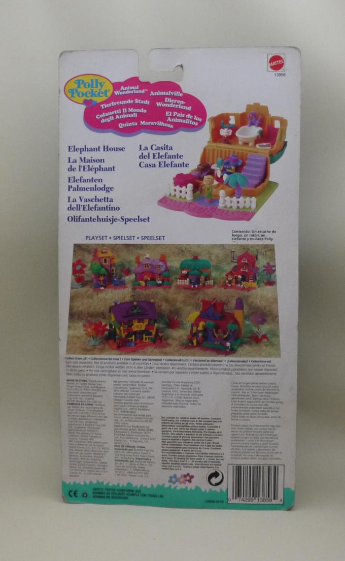 新品 ポーリーポケット エレファントハウス アニマルワンダーランドシリーズ 1994年