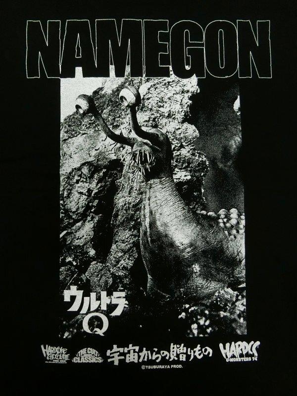 ナメゴン(火星ブラック)/ ハードコアチョコレート