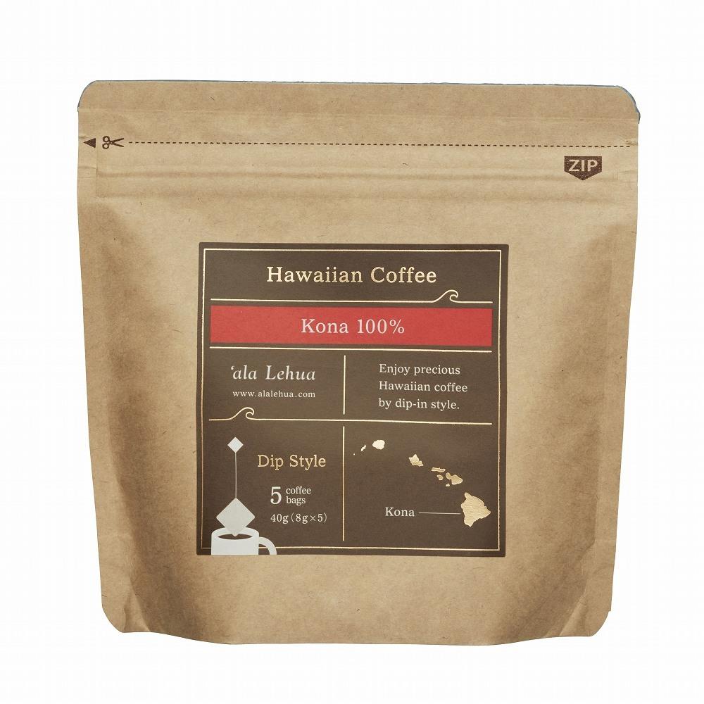 ハワイアンコーヒー [コナ 100%]