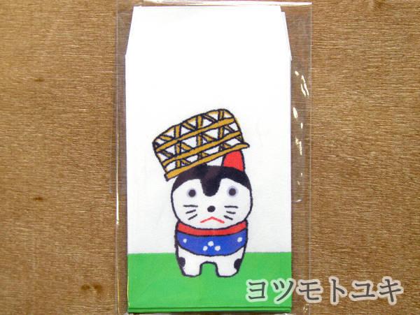 ぽち袋 - ざるかぶり犬(3枚入り) - ヨツモトユキ