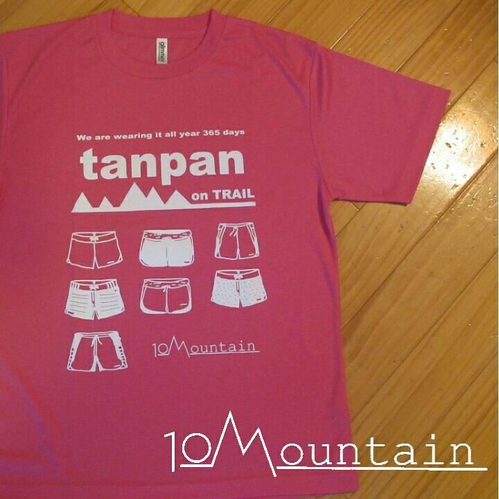 Tシャツ tanpan on TRAIL ピンク