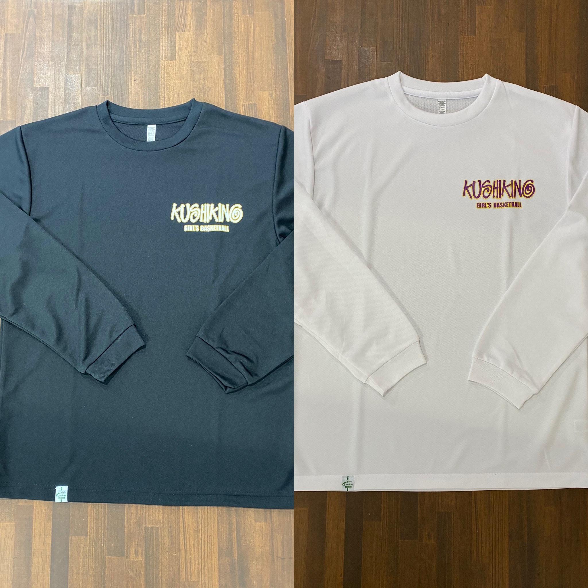 【デザインサンプル】串木野中学校(U15・女子)ロングスリーブシャツ