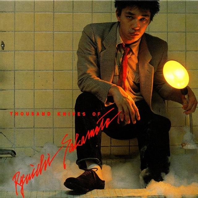 【7inch・蘭盤】Ryuichi Sakamoto / Thousand Knives Of Ryuichi Sakamoto