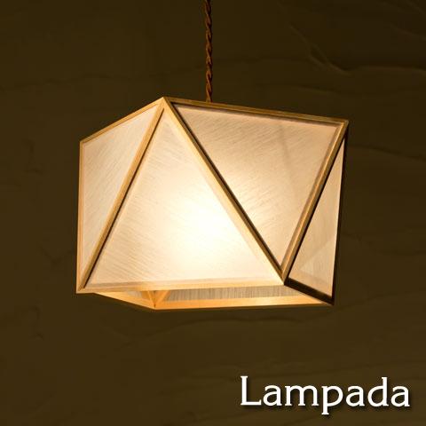 AP817-1-A 彩 -sai L-  1灯タイプ 白×白 ペンダントライト