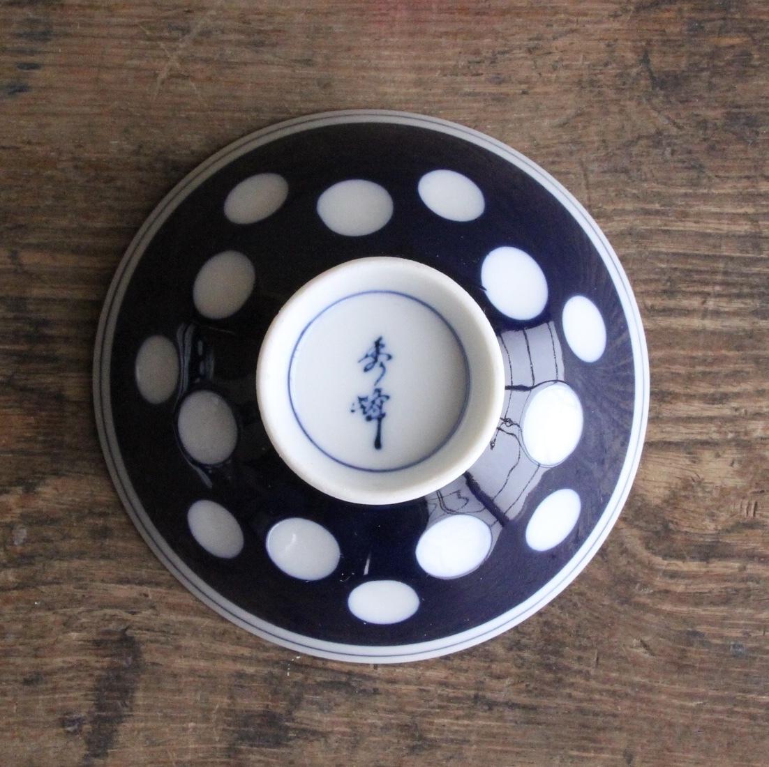 秀峰 瑠璃水玉 茶碗 在庫4客