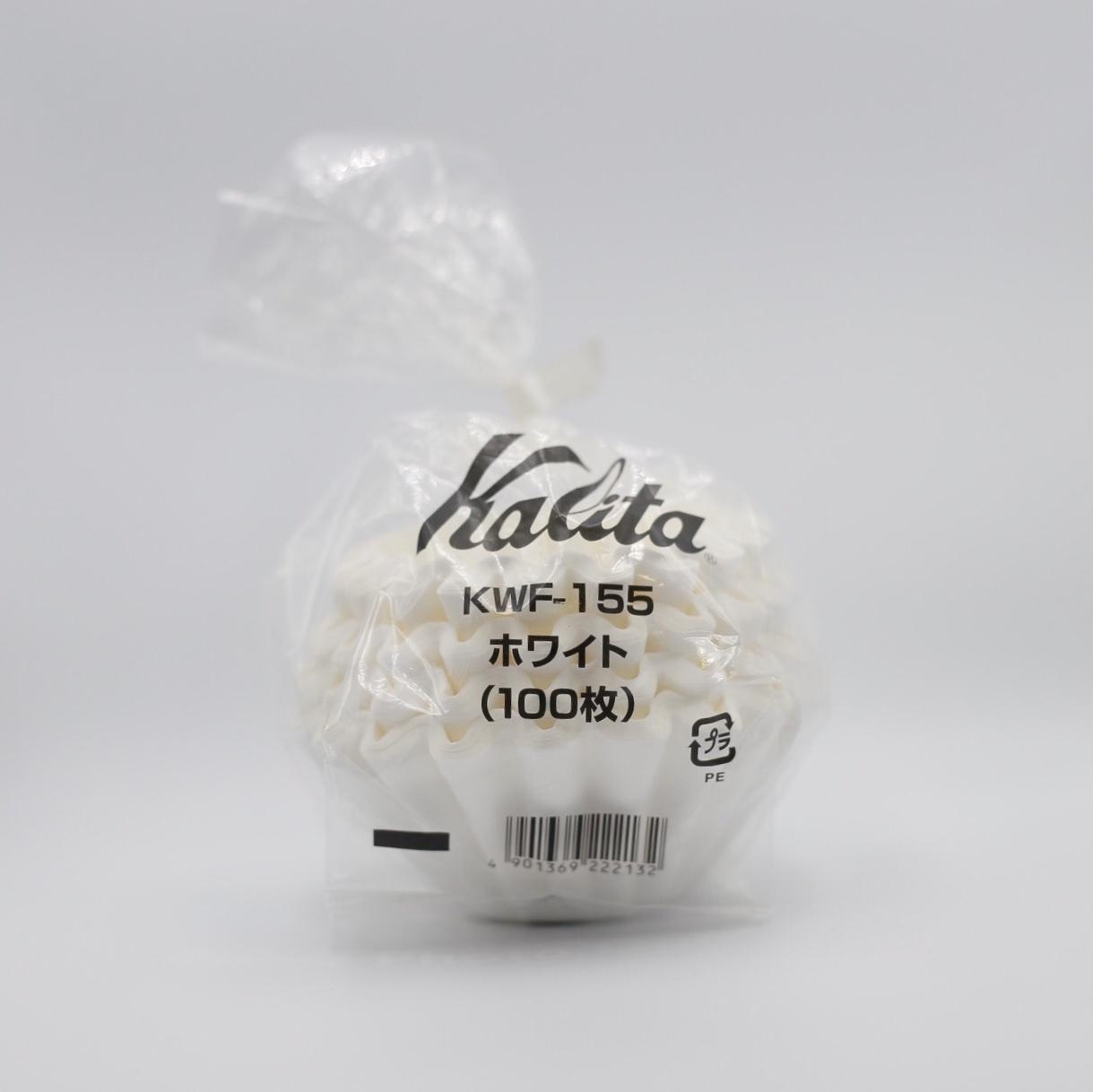 カリタ コーヒーフィルター ウェーブシリーズ 1~2人用 100枚入り ホワイト KWF-155