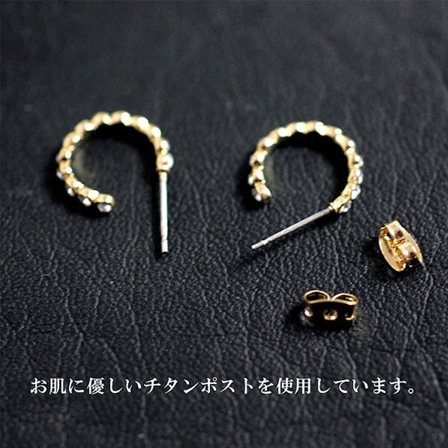 ★肌にやさしいチタンポスト★ラインストーン・エタニティーリングピアス(シルバー / ゴールド)