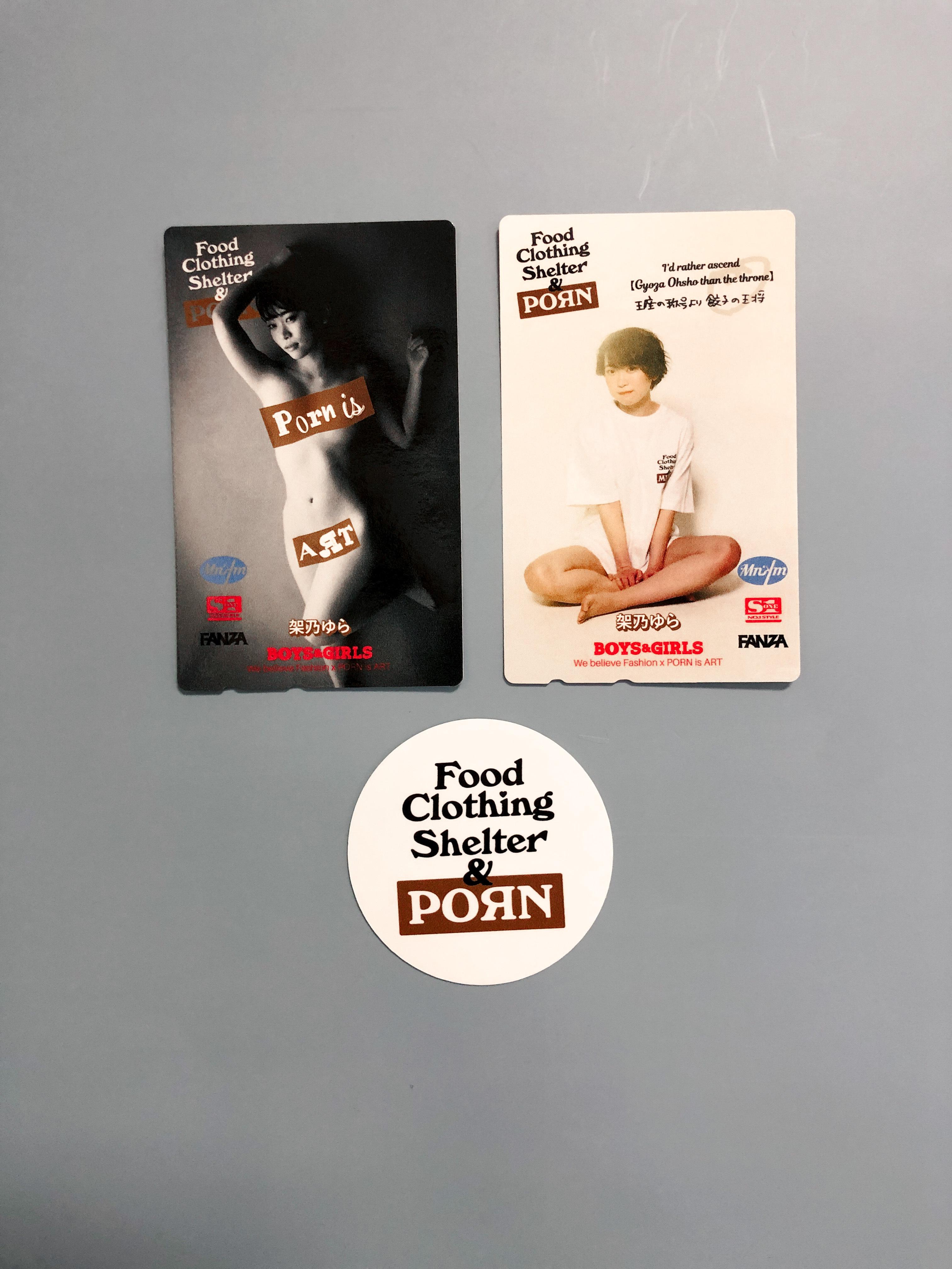 数量限定!【Goods】PLAY BOYS&GIRLS  架乃ゆらver Sticker set