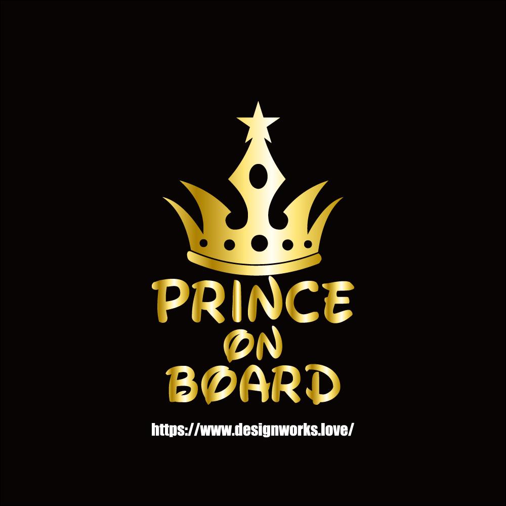 全10色 PRINCE ON BOARD プリンス 王子様 ステッカー
