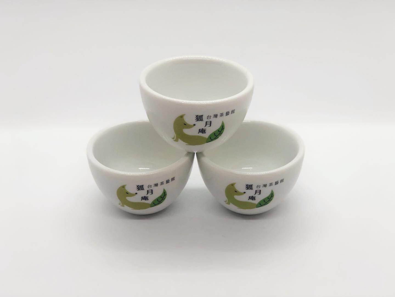 狐月庵/茶杯 1杯
