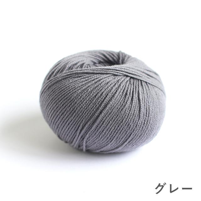 No.1  ウール毛糸【合太・7色展開】