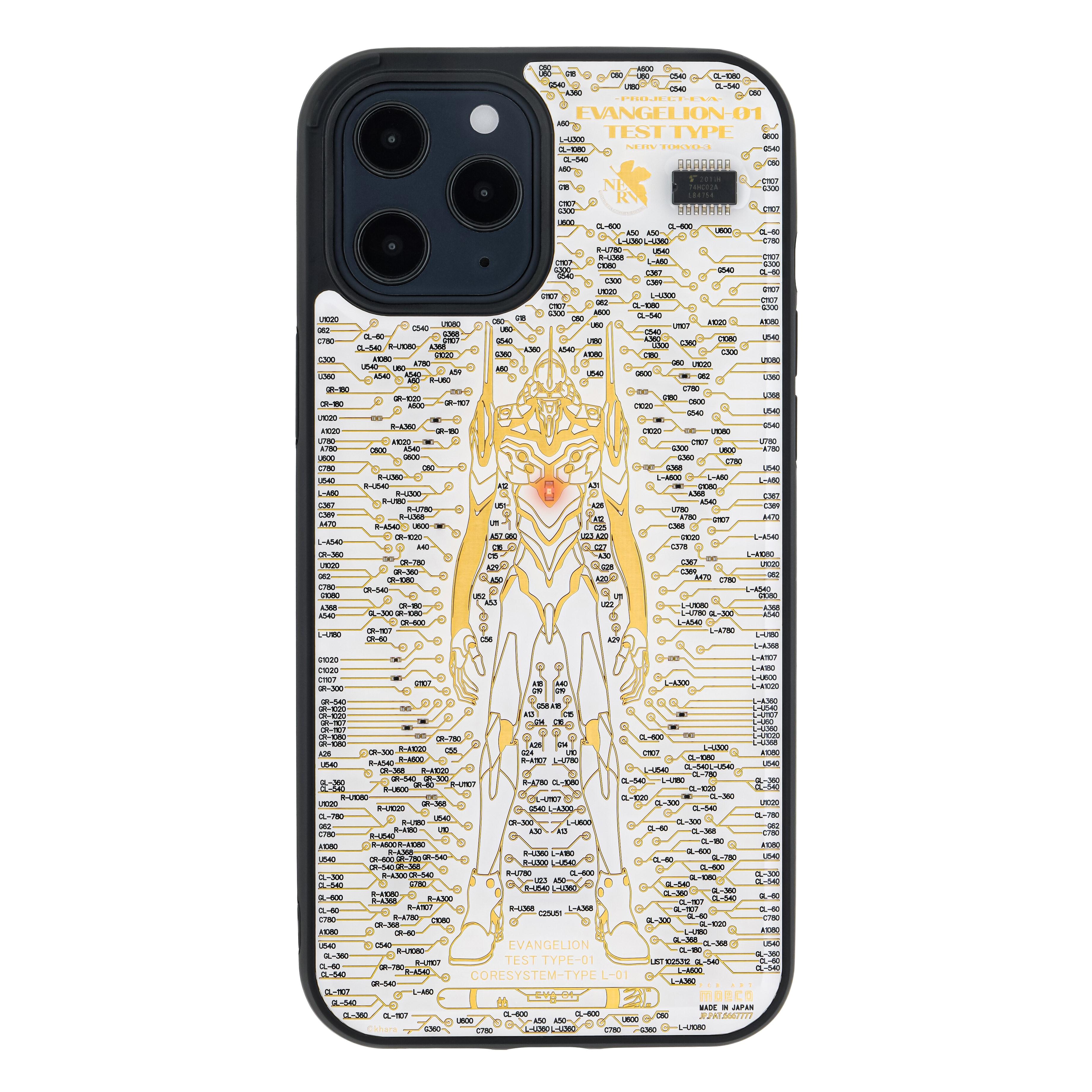 FLASH EVA01 基板アート iPhone 12 Pro Max ケース 白【東京回路線図A5クリアファイルをプレゼント】