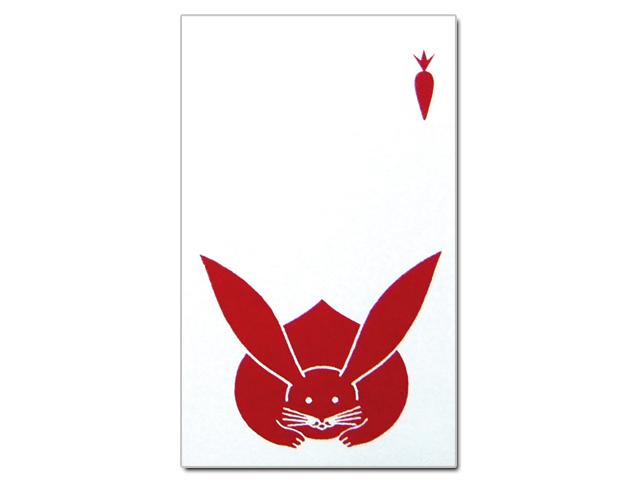 兎紋ポチ袋