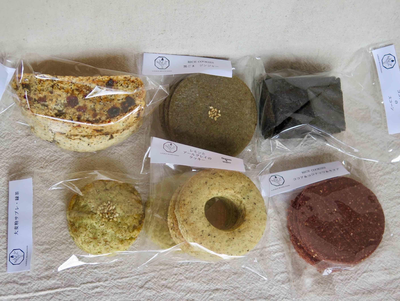 Organic素材の焼き菓子おまかせ3種セット - 画像3