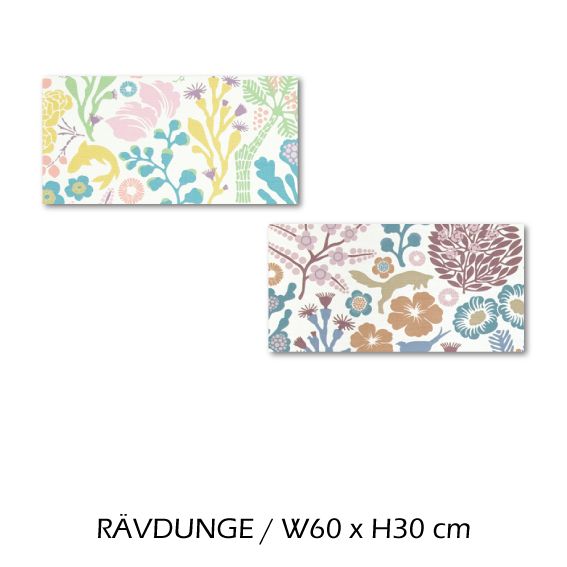 北欧生地 ファブリックパネル 横60 cm x 縦30 cm Kinnamark RAVDUNGE 受注販売商品 (100736)