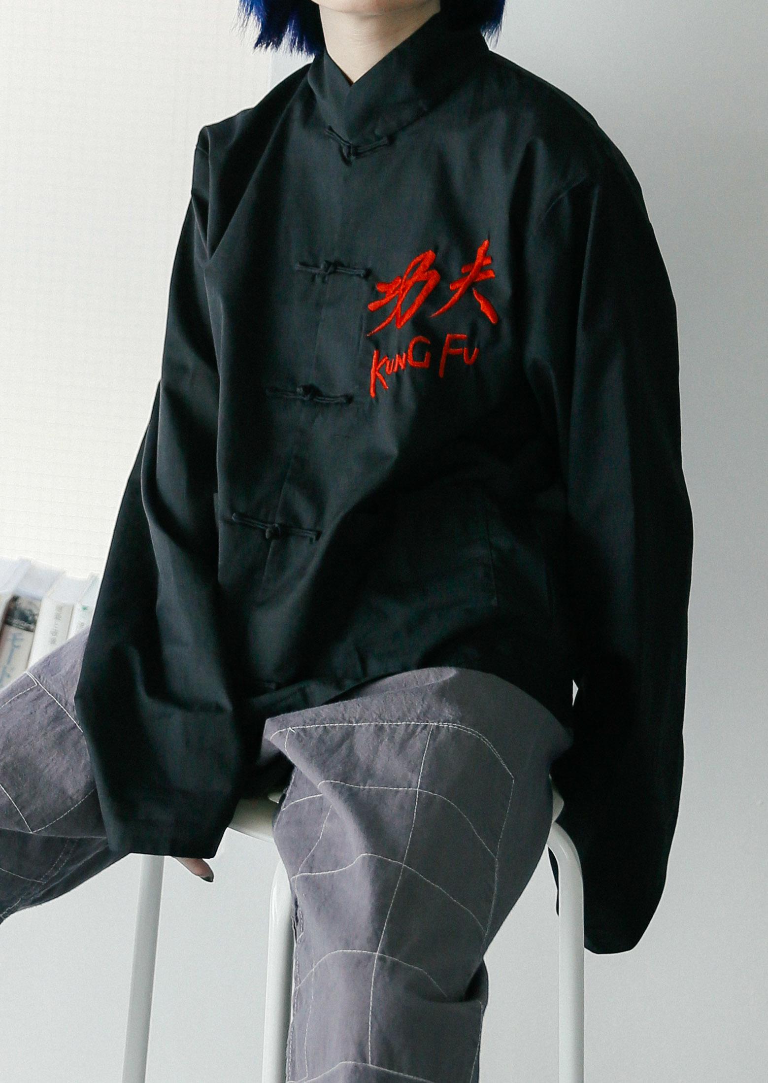 """""""Made in China"""" Kung Fu Shirt"""