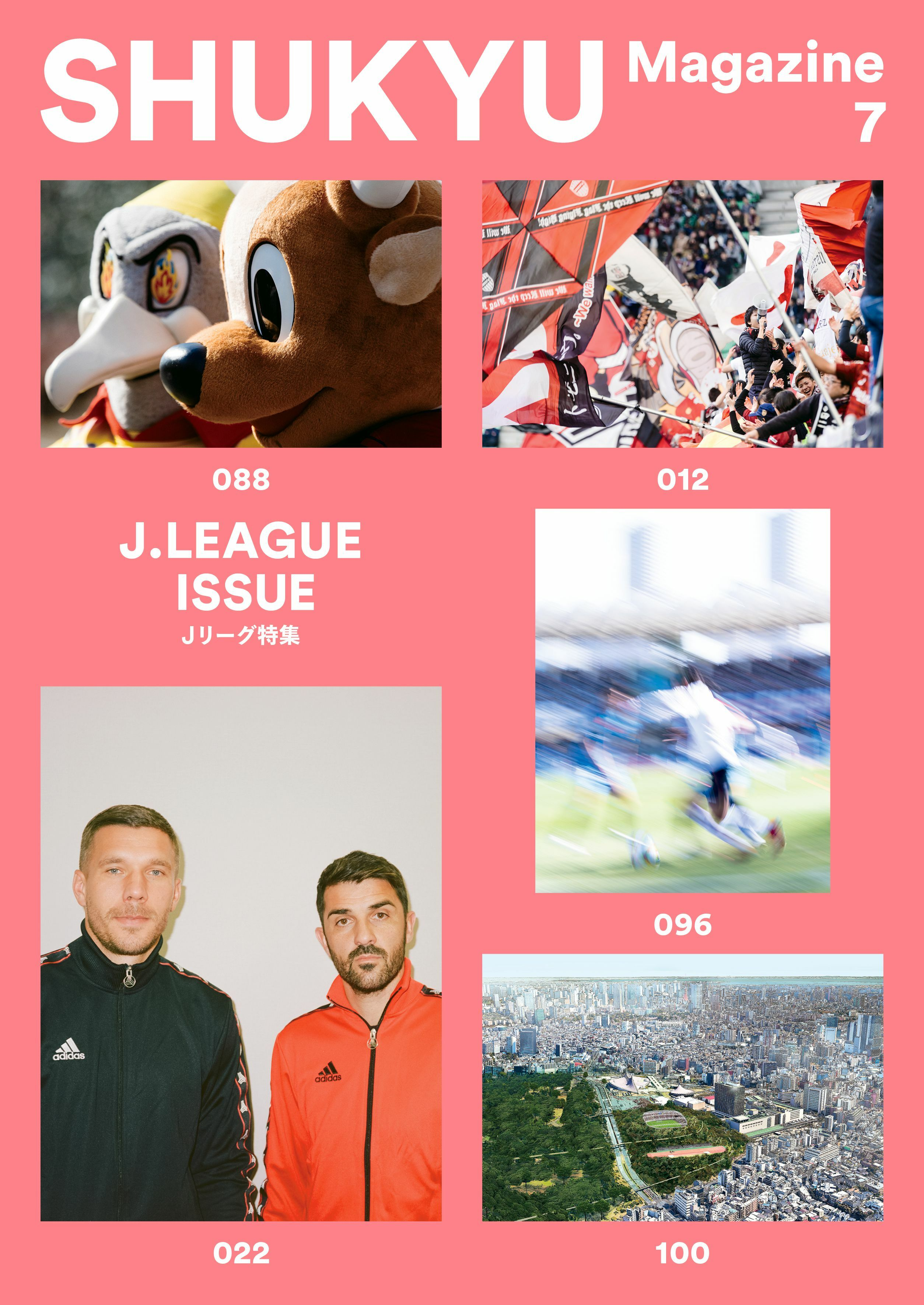 SHUKYU Magazine ROOTS ISSUE Vol.7 | SHUKYU MAGAZINE