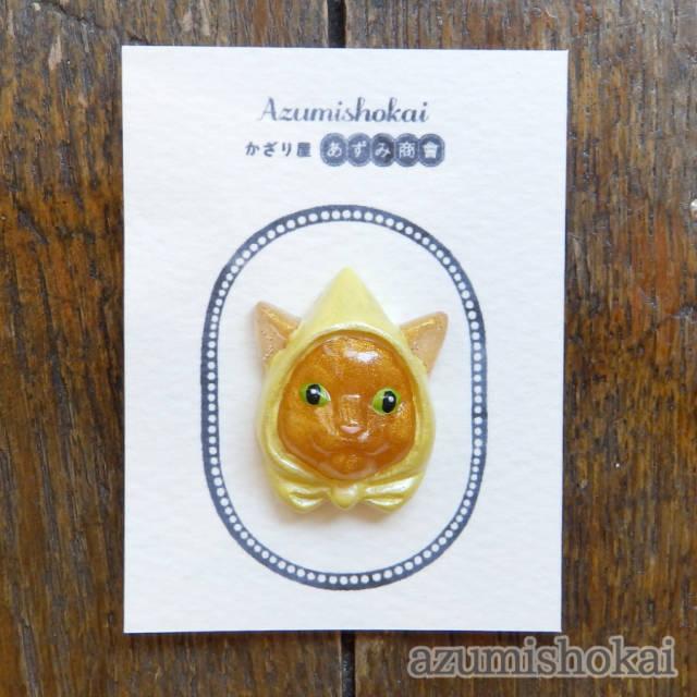ブローチ - ほっかむりのお顔ブローチ yellow - あずみ商會 - no2-azu-01