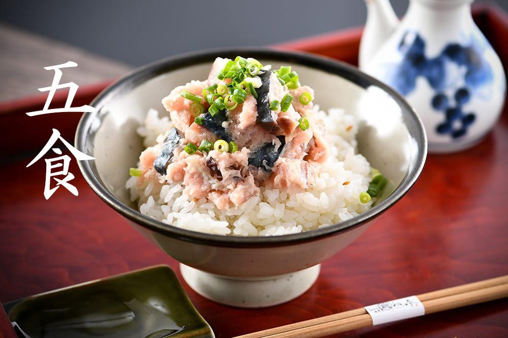 鯖とろめしの素5食セット