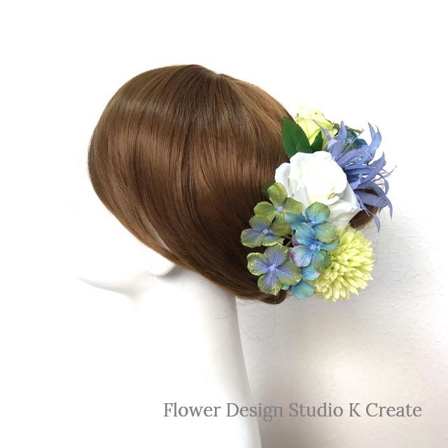 紫陽花と薔薇のUピン(7本セット) 黄緑 青 ブルー 髪飾り 浴衣