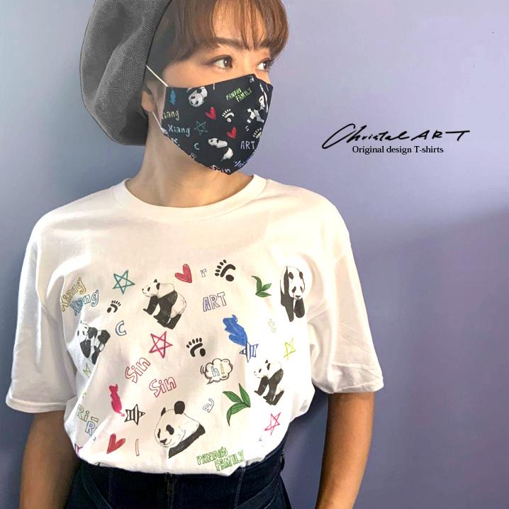 オリジナルプリントマスク◆カラフルパンダ(黒)◆