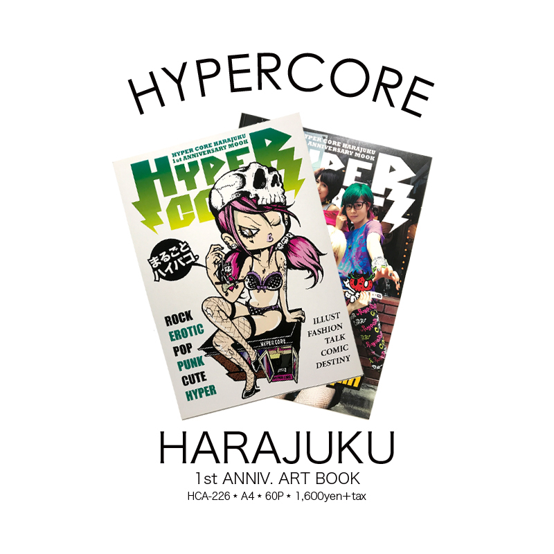 HCA-226 HYPER CORE原宿店アートブックVol.1