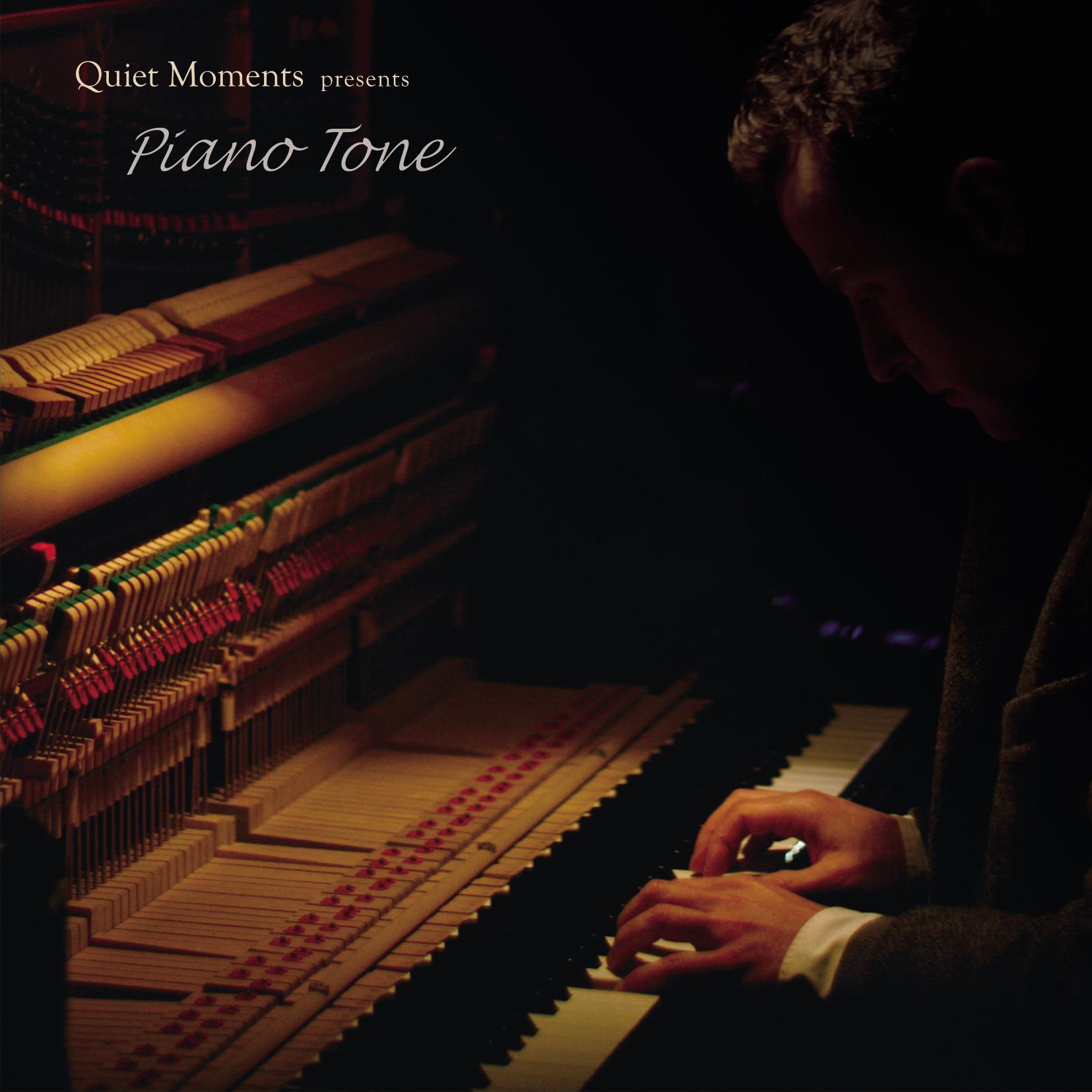 Quiet Moments – Piano Tone | V.A