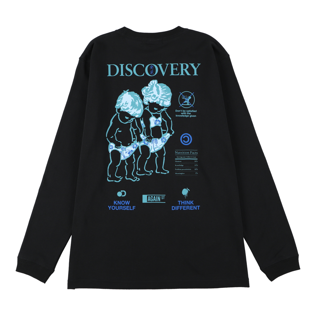 DISCOVERY tee L/S SWIMWEAR / Black