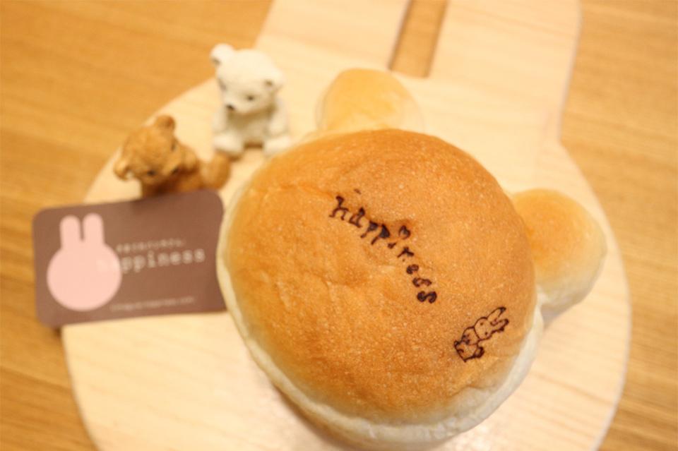 ふんわりくまくん食パン