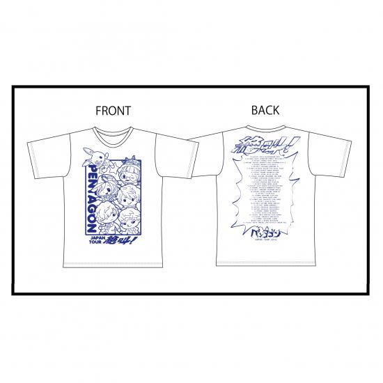 ペンタゴン 絶叫Tシャツ ホワイト