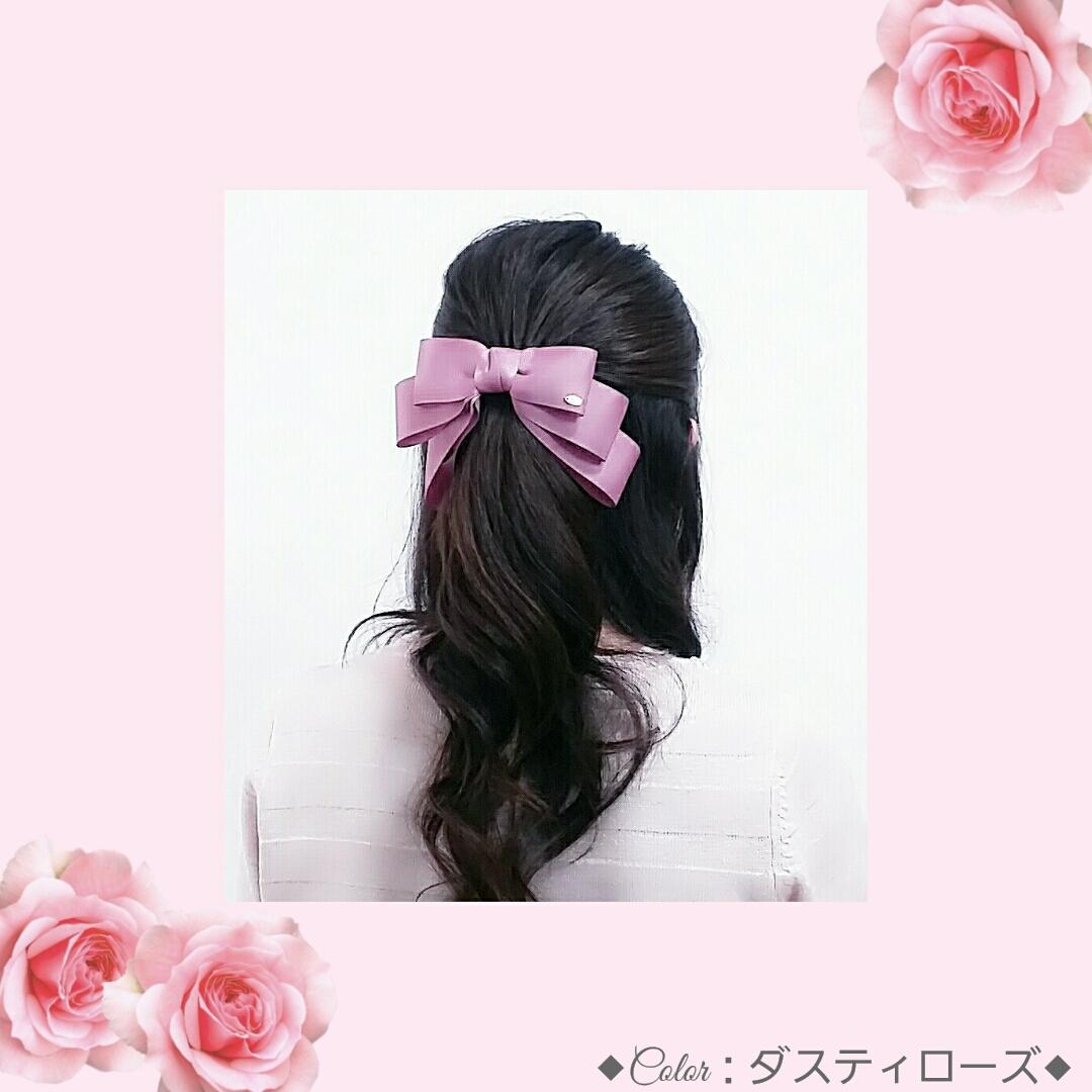【30色】ウェーブリボンアーチクリップ[B8]