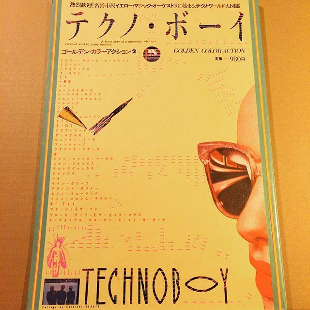 音楽の本「テクノ・ボーイ(ゴールデン・カラーアクション)」 - 画像1