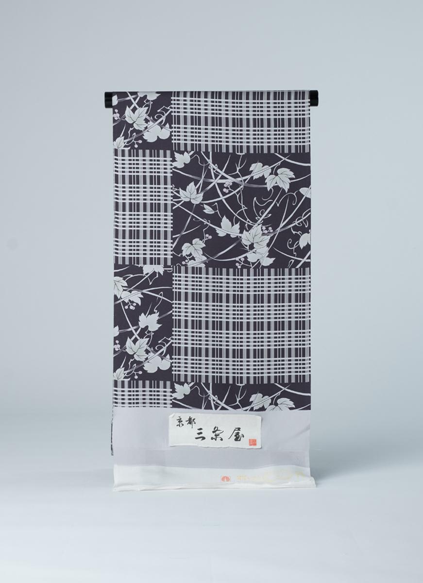 蔦模様小紋の反物 京都三条屋 丹後ちりめん 友禅染 正絹製 カジュアル