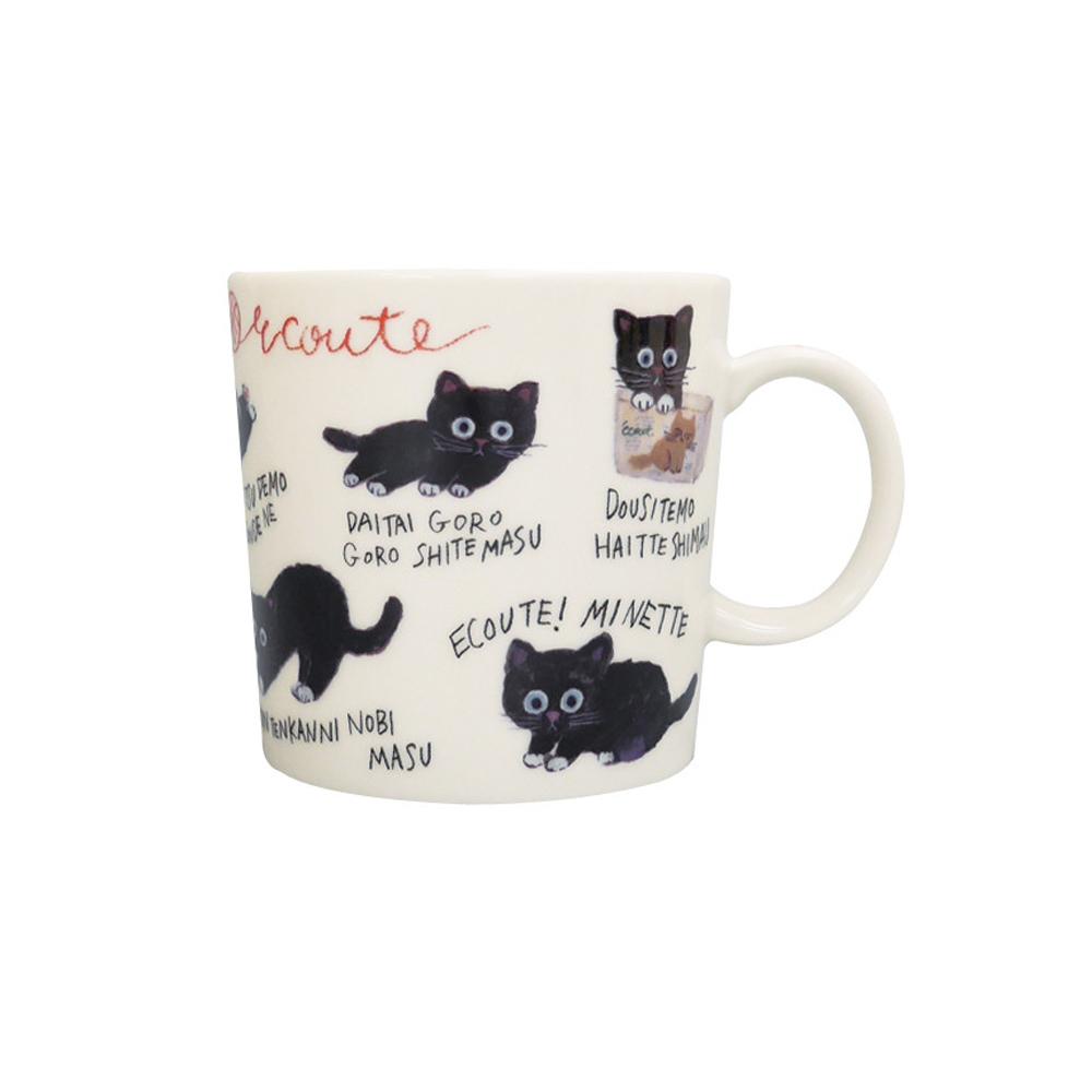 猫マグカップ(ミネットマグ)ブラックキャット