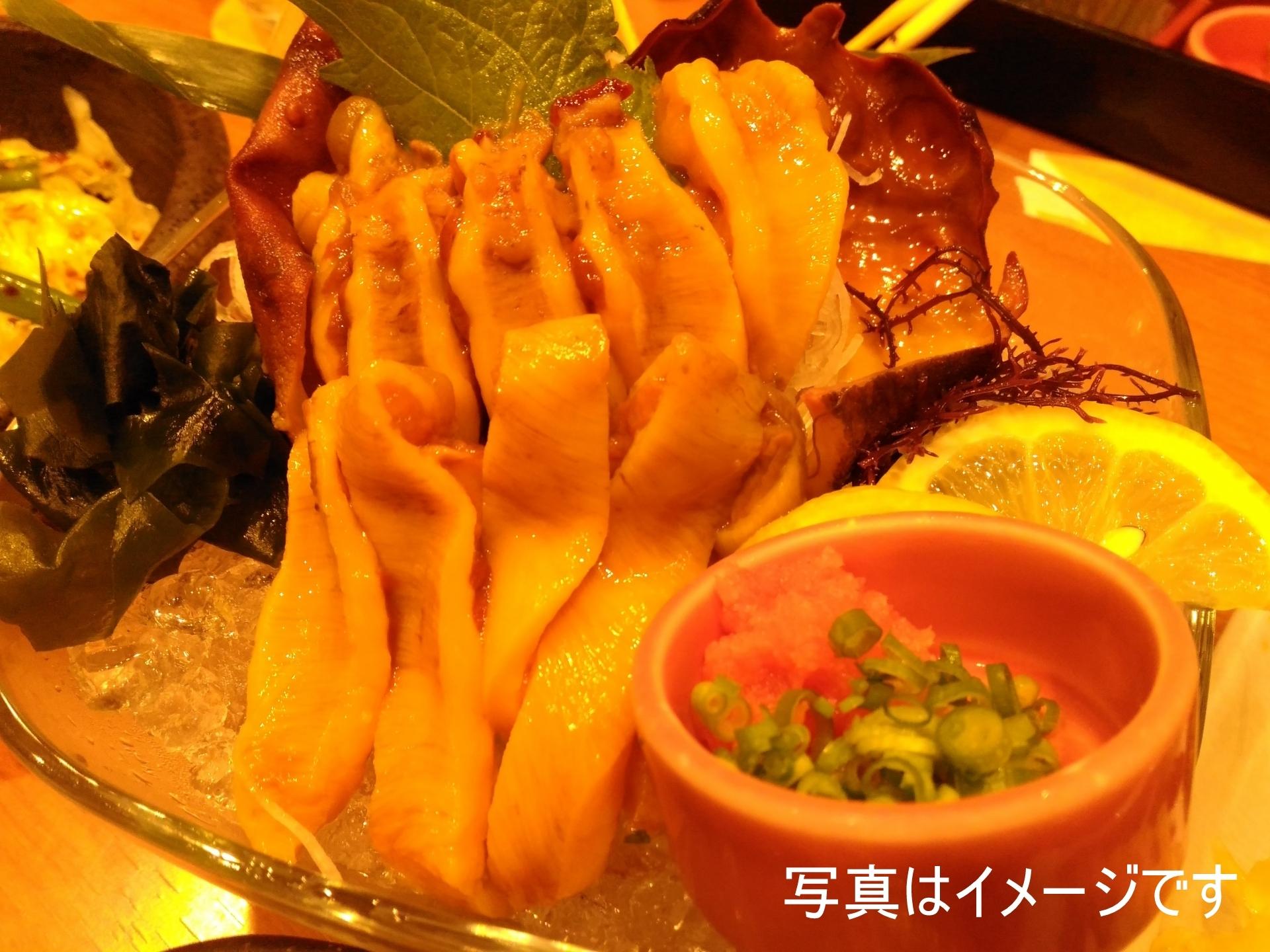【漁師さん応援プロジェクト】427 冷凍 朝獲れホヤのむき身 固形150g入 432円(税込)