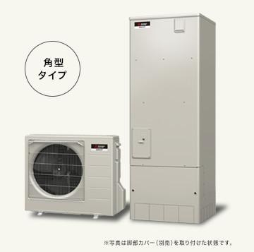【エコキュート】三菱 追いだきフルオート SRT-W553 価格【送料無料】
