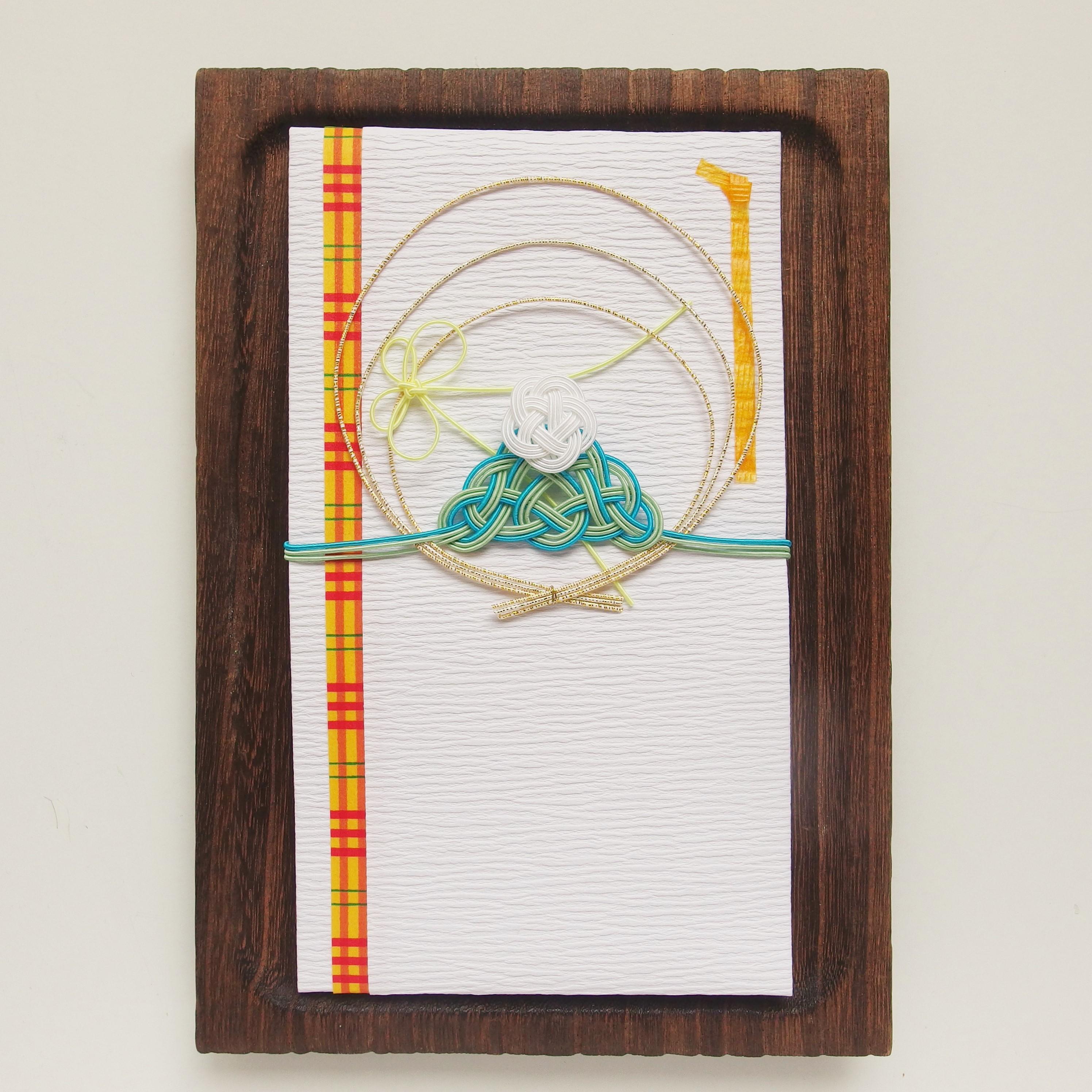 【ご結婚祝に】祝儀袋・富士山